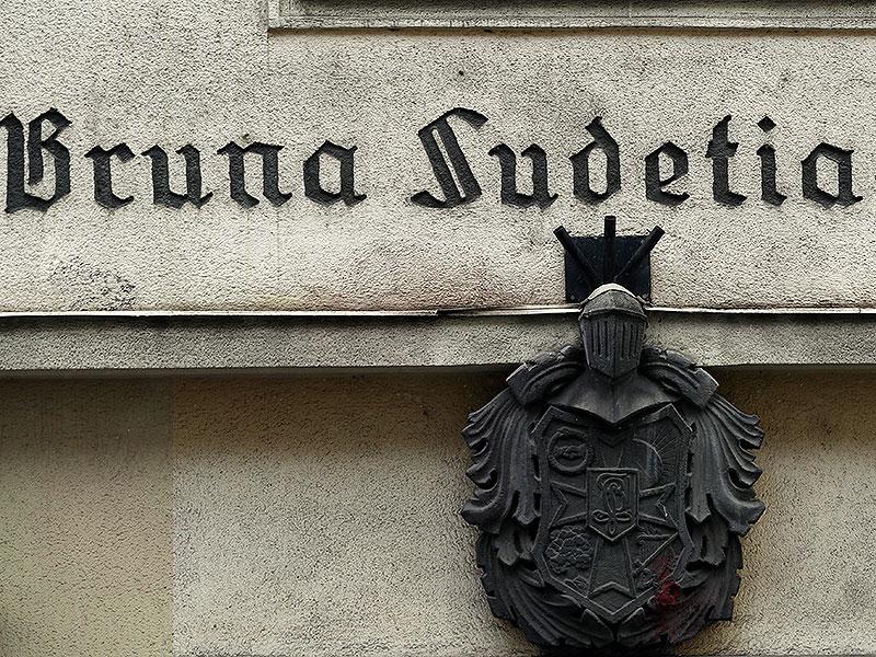 Schriftzug vom Bruno Sudetia-Haus in Wien-Josefstadt