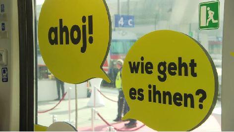 Vernissage der Ausstellung T.R.A.M. | Wiener Hauptbahnhof