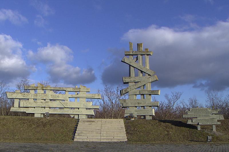 Denkmal Anhaltelager Wöllersdorf