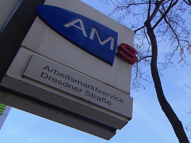Schild AMS Dresdner Straße