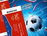 Gewinnspiel Fußball WM