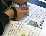 Deutsch Nachhilfeunterricht Lesen Schulkind Unterricht Schule