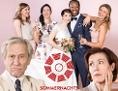 """""""Monsieur Claude und seine Töchter"""" - Produktion der Sommernachtskomödie Rosenburg 2018"""