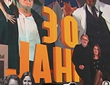 Festakt 30 Jahre Festspiele Reichenau