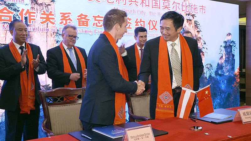 Partnerschaft Mörbisch China