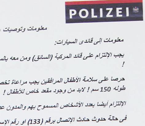 Polizei will arabische Autofahrer besser informieren