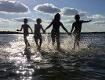 Kinder Sommer Baden See