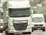 Lastwagen Lkw Autobahn Luft 80er Stadtautobahn