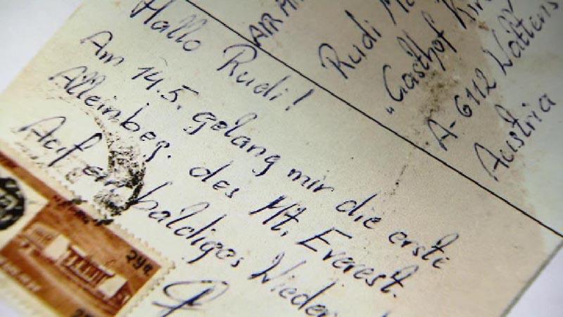 Postkarte Franz Oppurgs an Rudi Mayr