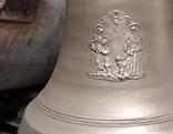 Anna- und Petrus Canisius-Glocke