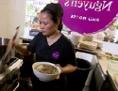 Vietnamesische Gastro-Familien