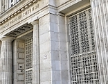 Verfassungsgerichtshof in Wien