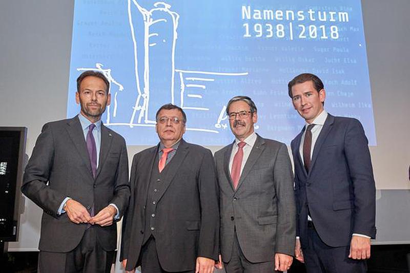 Namensturm UNIQA Tower Eröffnung Kurz Hameseder Baumgartner Brandstetter