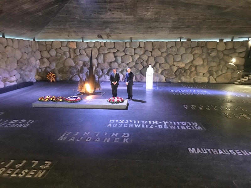 Gedenkreise Israel