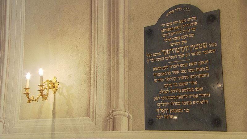 Private Synagoge der Familie Wolf im jüdischen Museum in Eisenstadt