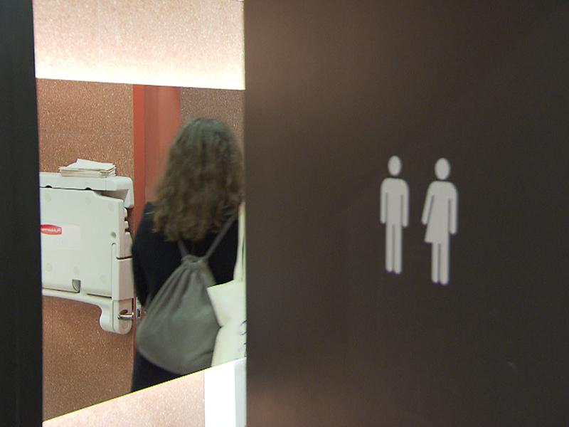 Unisextoilette in der Kunsthalle Wien