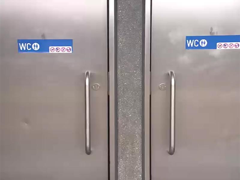 Öffentliche Toilettenanlage der Stadt Wien im Stadtpark