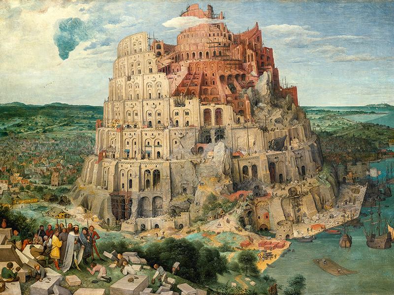 Turmbau zu Babel Pieter Bruegel