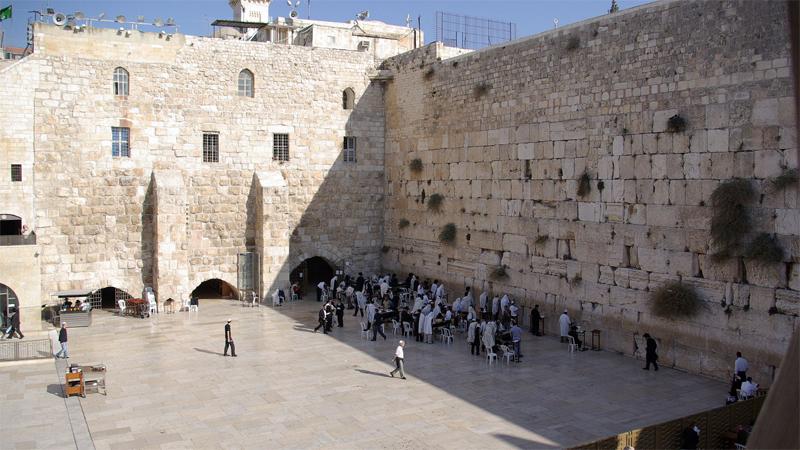 Klagemauer Israel