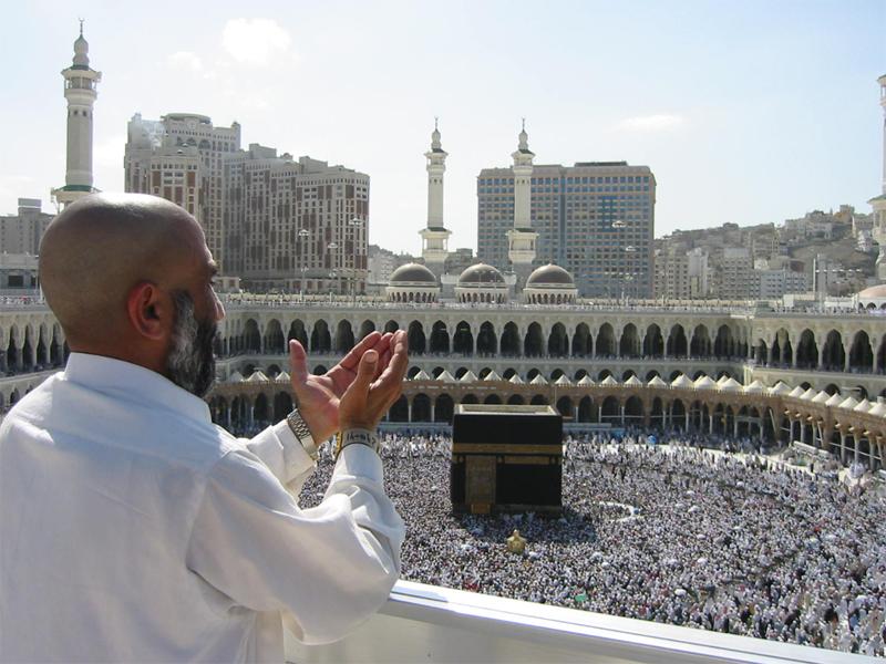 Mekka Gebet Islam