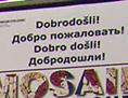 Slavistika slavistični inštitut univerza Ursula Doleschal institut solidarnost vertikala