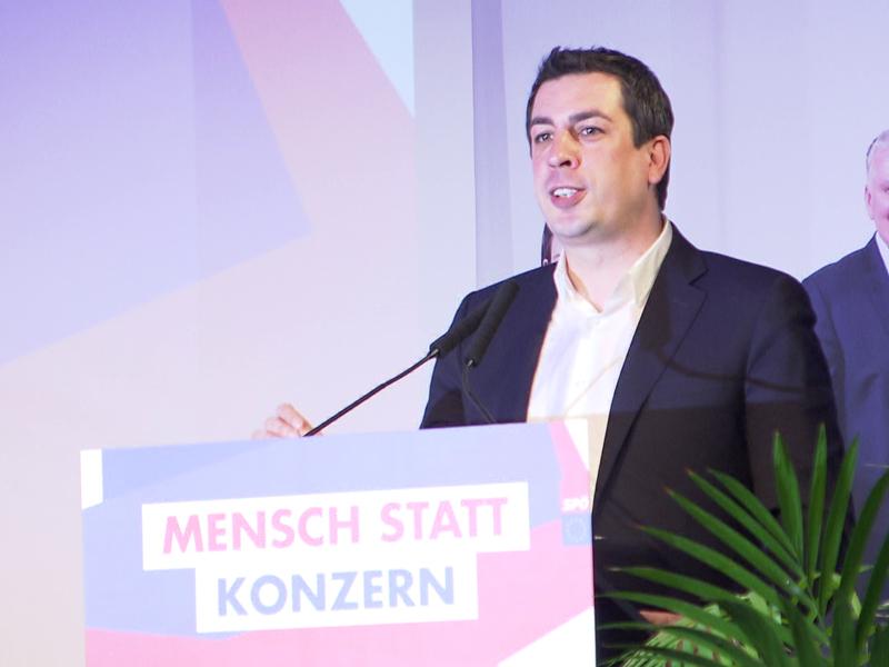 SPÖ Wahlkampfauftakt Krems Günther Sidl Franz Schnabl Pamela Rendi-Wagner