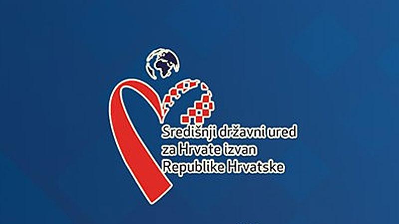 Središnji državni ured za Hrvate izvna Republike Hrvatske