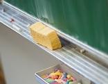 Schule Klassenzimmer Tafel