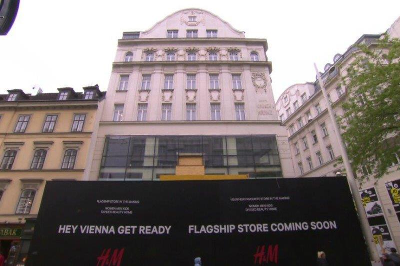 HM Flagship Store
