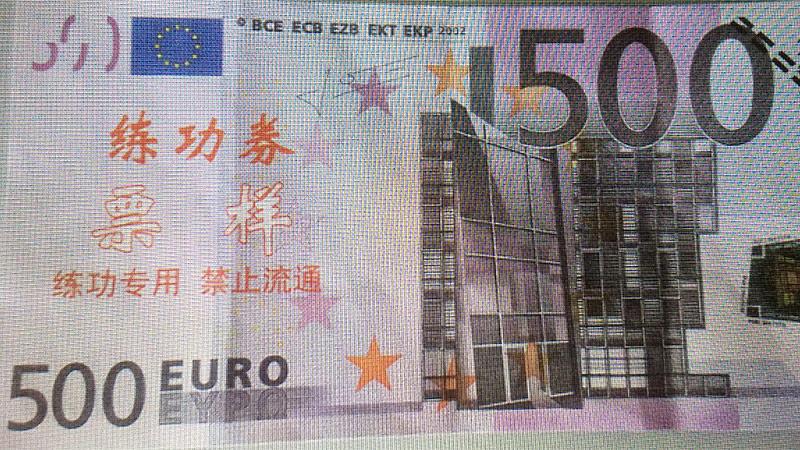 Falsche 500 euro Note
